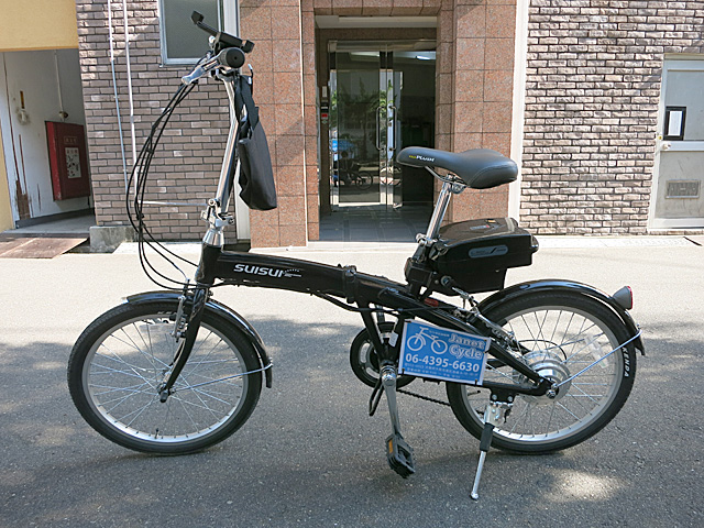 20inch 電動アシスト自転車